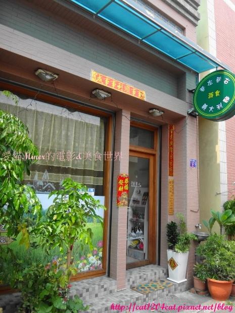 巷左巷右-環境2.JPG