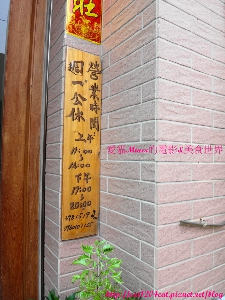 巷左巷右-環境12.JPG