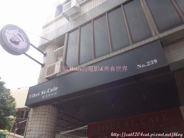 堤貝街-環境2.JPG