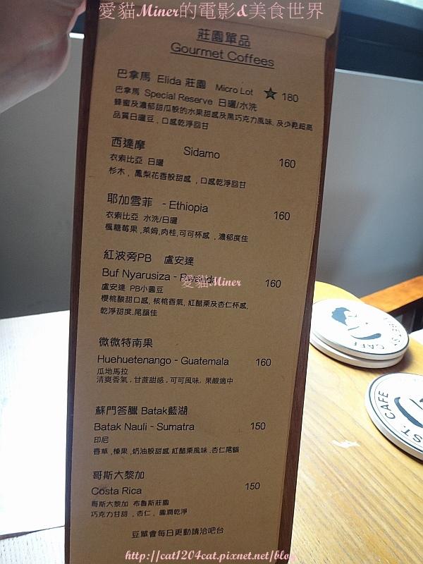 堤貝街-菜單1.JPG