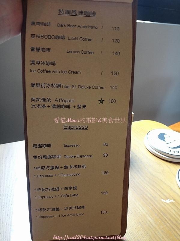堤貝街-菜單3.JPG