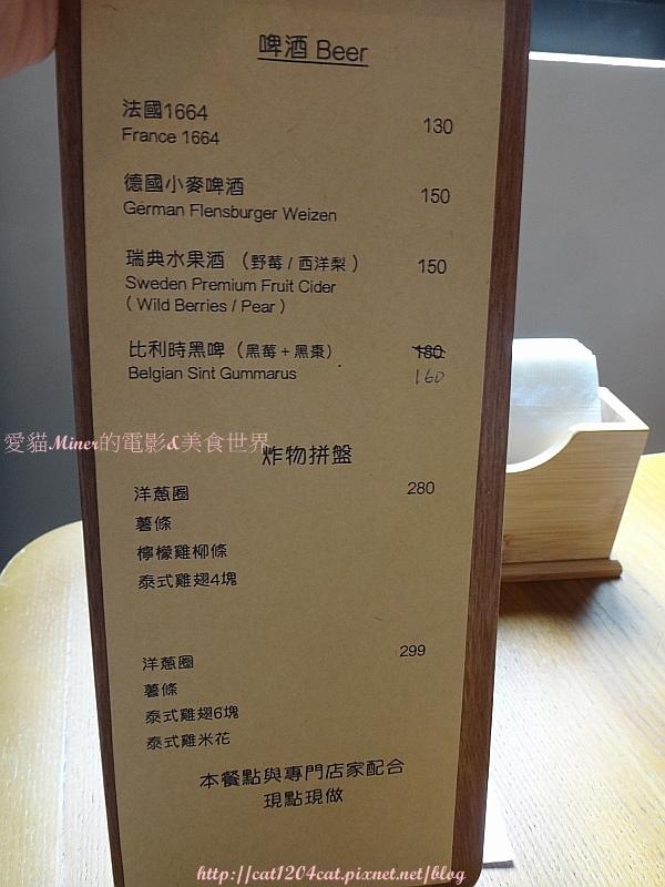 堤貝街-菜單7.JPG