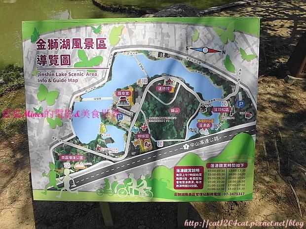 金獅湖7.JPG