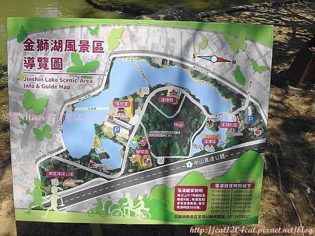 金獅湖41.JPG