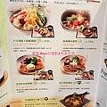 樂雅樂-菜單2.JPG