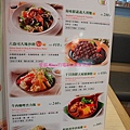 樂雅樂-菜單4.JPG