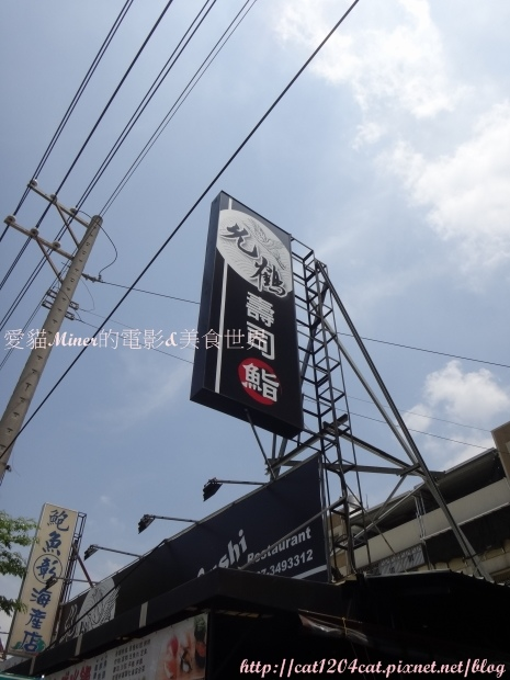 允鶴-環境1.JPG