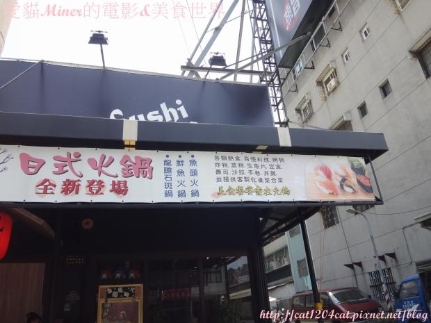 允鶴-環境4.JPG