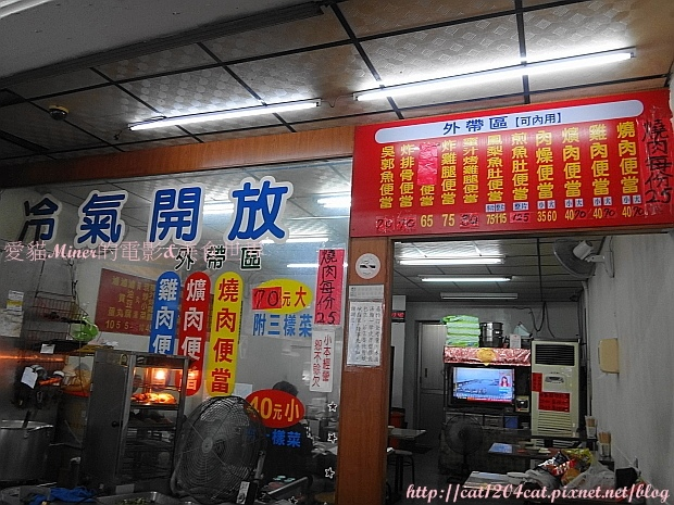 蘇燒肉飯1-5.JPG