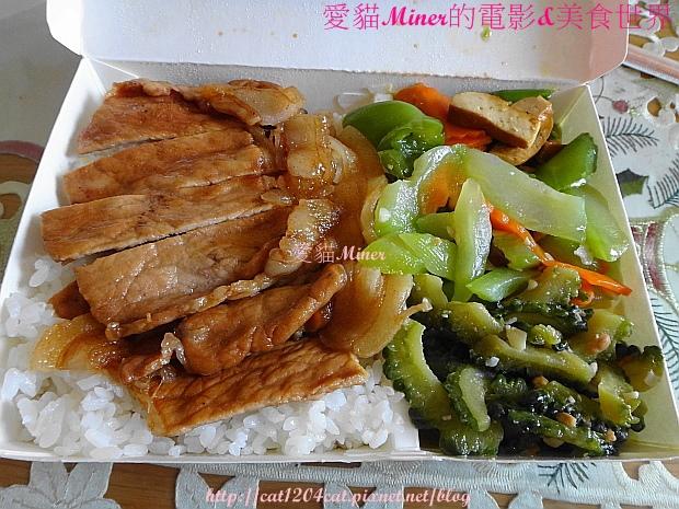 蘇燒肉飯1-9.JPG
