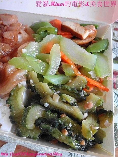 蘇燒肉飯1-11.JPG