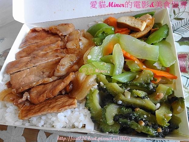 蘇燒肉飯1-12.JPG
