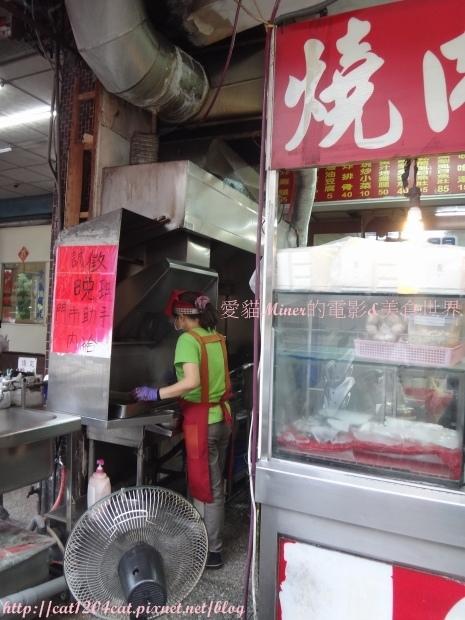 蘇燒肉飯2-3.JPG