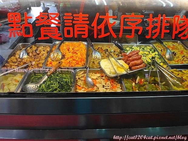 蘇燒肉飯2-5.JPG