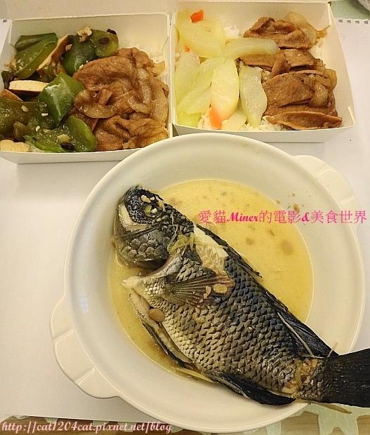蘇燒肉飯2-6.JPG
