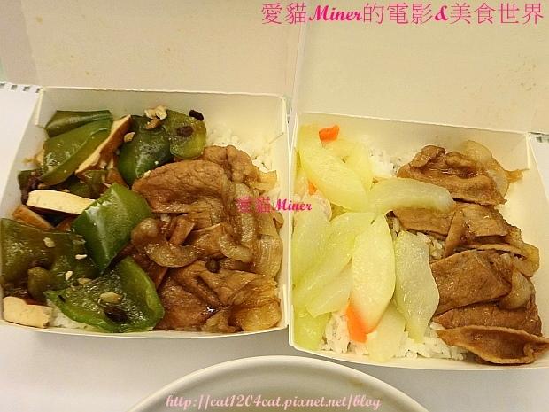 蘇燒肉飯2-7.JPG