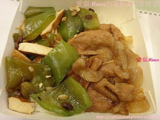 蘇燒肉飯2-9.JPG
