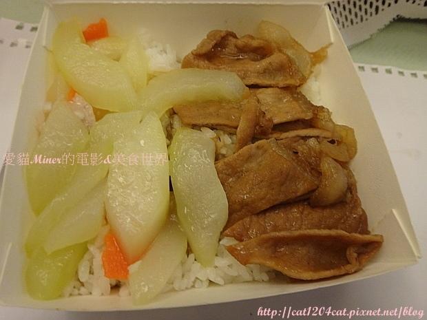 蘇燒肉飯2-10.JPG