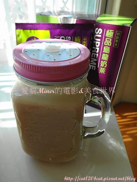 日出茶太奶茶8.JPG
