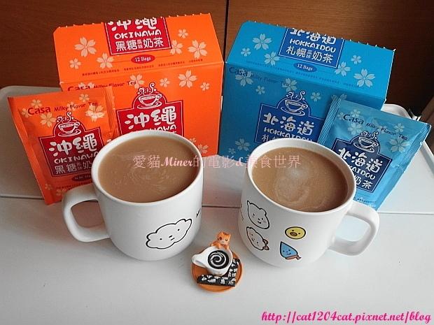 Casa奶茶1.JPG