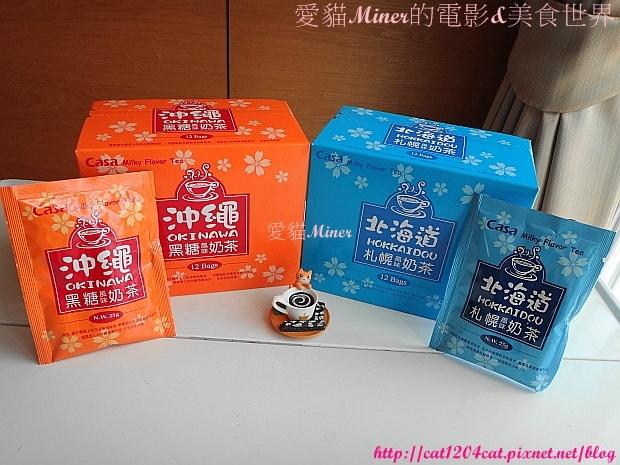 Casa奶茶2.JPG