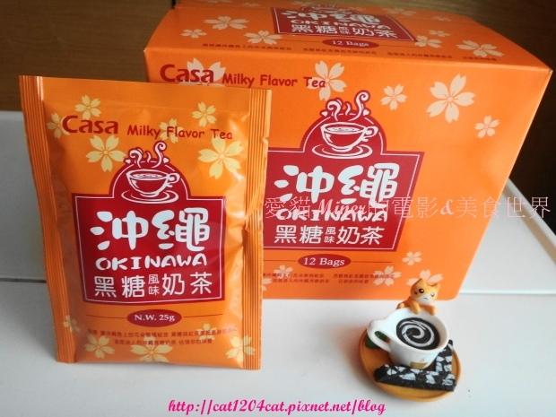 Casa奶茶3.JPG