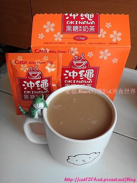 Casa奶茶8.JPG