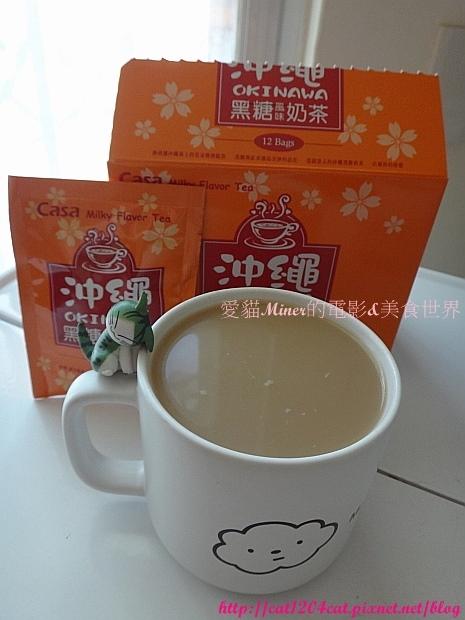 Casa奶茶9.JPG