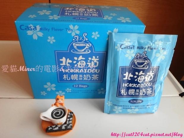 Casa奶茶10.JPG