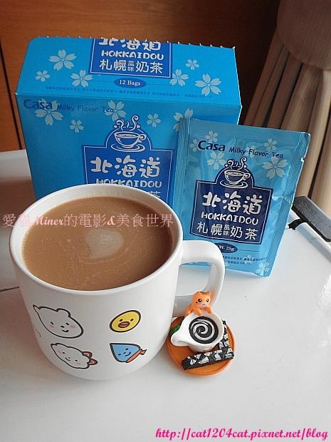 Casa奶茶15.JPG