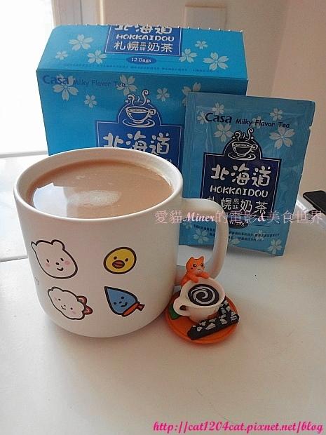 Casa奶茶16.JPG
