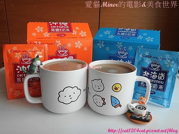 Casa奶茶18.JPG