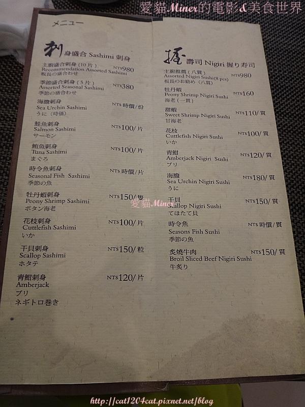 O'Fun-菜單5.JPG