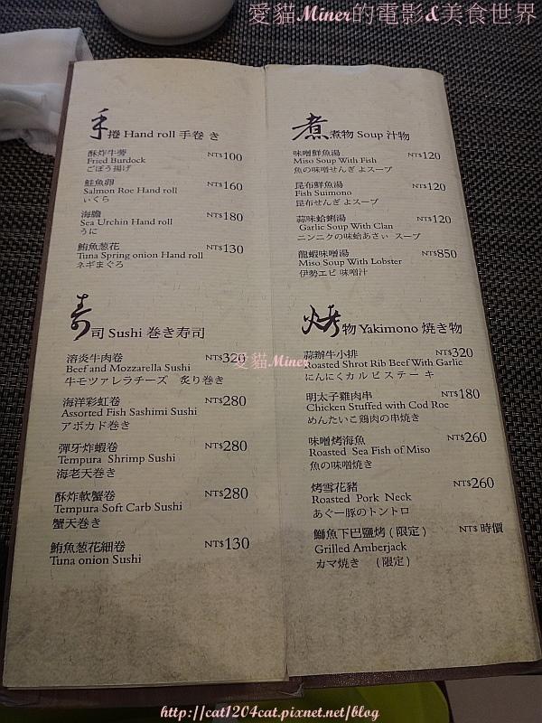 O'Fun-菜單6.JPG