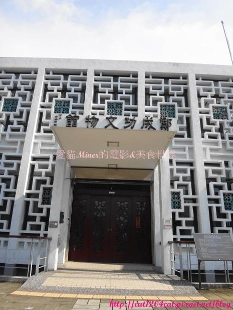 鄭成功文物館1.JPG