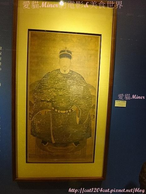 鄭成功文物館6.JPG