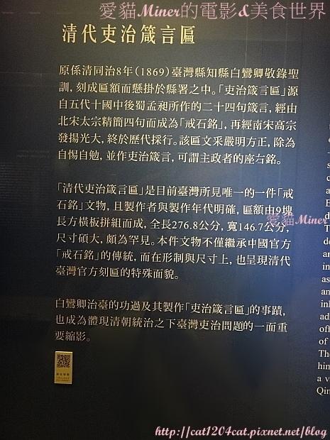 鄭成功文物館9.JPG