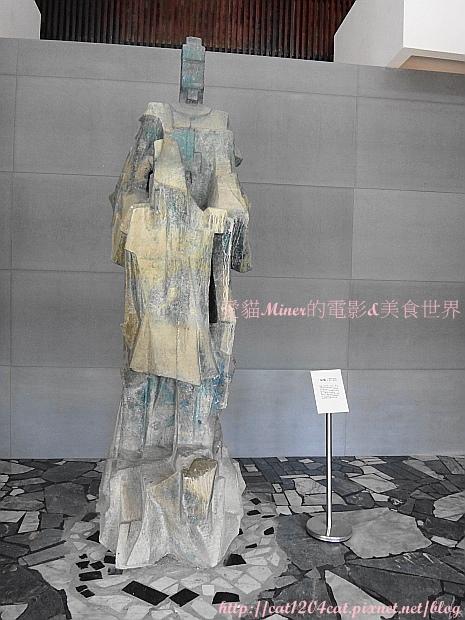 鄭成功文物館10.JPG