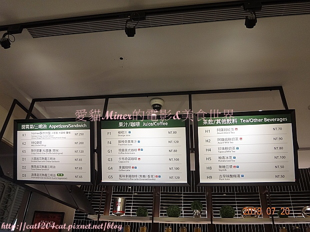 好饗廚房4.JPG