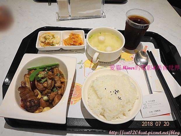 好饗廚房8.JPG