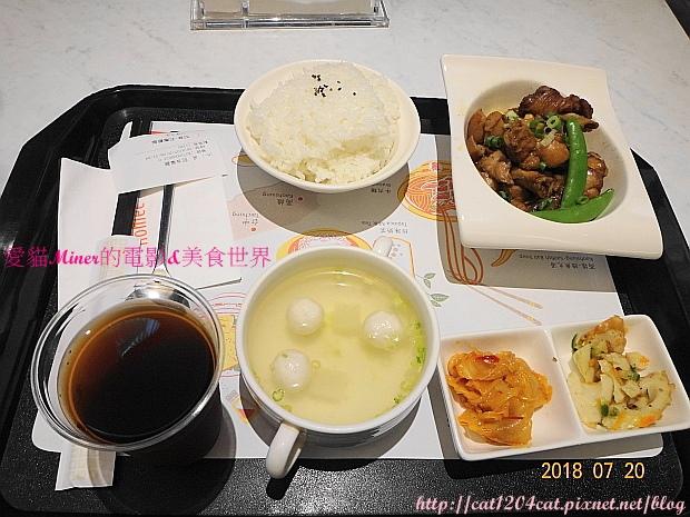 好饗廚房9.JPG