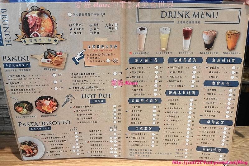鬍子茶-菜單1.JPG
