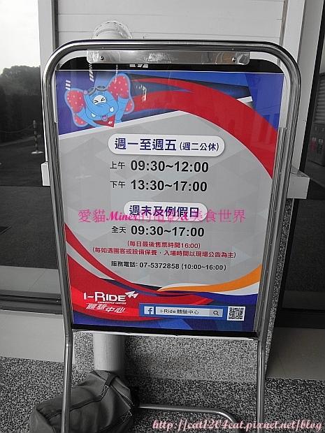 I-RIDE-7.JPG