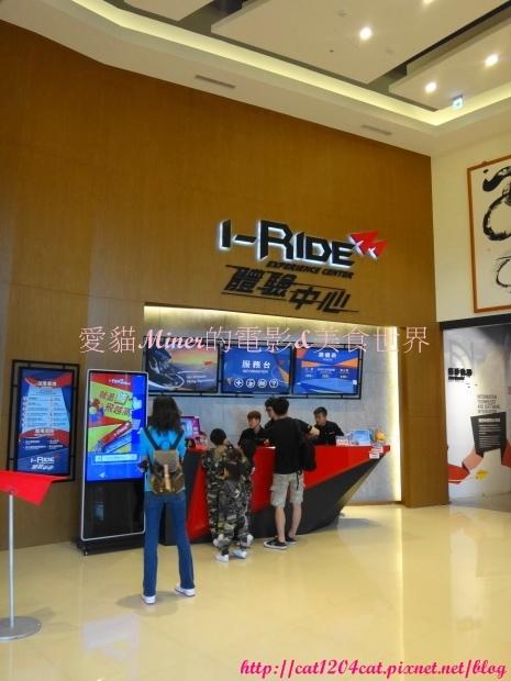 I-RIDE-8.JPG