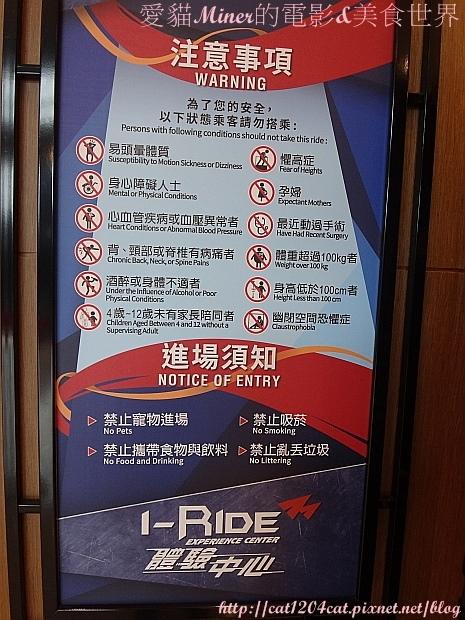 I-RIDE-11.JPG