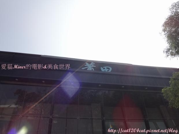 莆田-環境1.JPG