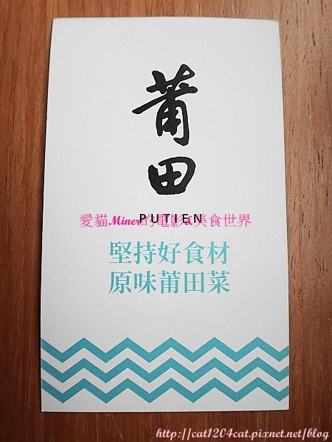 莆田-名片1.JPG