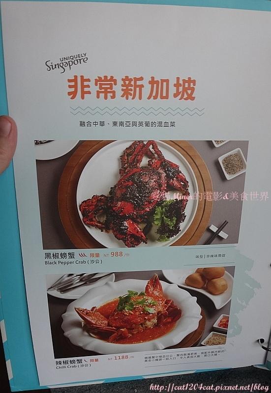莆田-菜單3.JPG