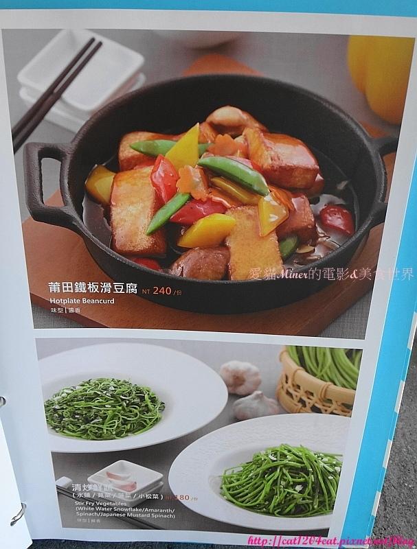 莆田-菜單12.JPG