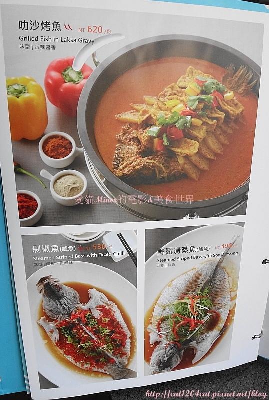 莆田-菜單17.JPG
